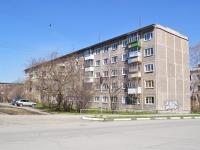 Нижний Тагил, улица Карла Маркса, дом 13. многоквартирный дом