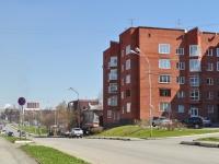 Нижний Тагил, улица Карла Маркса, дом 16. многоквартирный дом