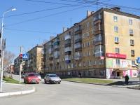 Нижний Тагил, улица Карла Маркса, дом 20. многоквартирный дом