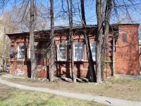 Нижний Тагил, улица Карла Маркса, дом 20А. больница