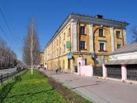 Нижний Тагил, Карла Маркса ул, дом 34