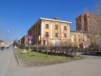Нижний Тагил, Карла Маркса ул, дом 38