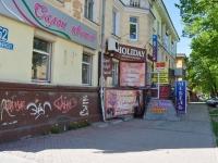 Нижний Тагил, Карла Маркса ул, дом 52