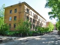 Нижний Тагил, Карла Маркса ул, дом 62