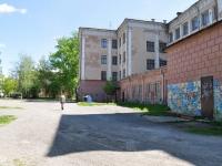 Нижний Тагил, Карла Маркса ул, дом 67