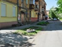Нижний Тагил, Карла Маркса ул, дом 79