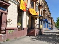 Нижний Тагил, Карла Маркса ул, дом 91
