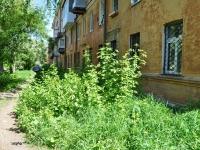 Нижний Тагил, Карла Маркса ул, дом 93