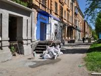 Нижний Тагил, Карла Маркса ул, дом 95