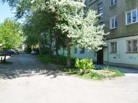 Нижний Тагил, Карла Маркса ул, дом 61