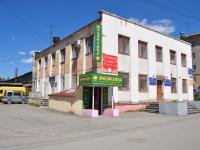 Нижний Тагил, Карла Маркса ул, дом 63