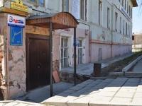 Нижний Тагил, Уральская ул, дом 2