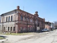 Нижний Тагил, улица Уральская, дом 4. музей Нижнетагильский музей изобразительных искусств