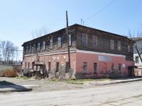 Нижний Тагил, улица Уральская, дом 4/1. офисное здание