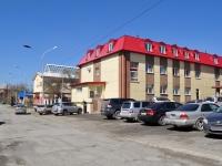 Нижний Тагил, улица Уральская, дом 9. офисное здание