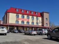 Нижний Тагил, улица Уральская, дом 11. офисное здание