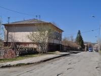 Нижний Тагил, улица Уральская, дом 16. офисное здание