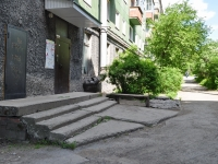Нижний Тагил, Ломоносова ул, дом 5