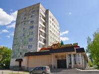 Нижний Тагил, Ломоносова ул, дом 6