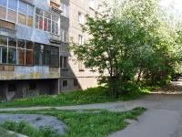 Нижний Тагил, Ломоносова ул, дом 11
