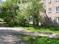 Нижний Тагил, Ломоносова ул, дом 13