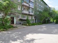 Нижний Тагил, Ломоносова ул, дом 16