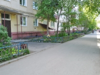 Нижний Тагил, Ломоносова ул, дом 18