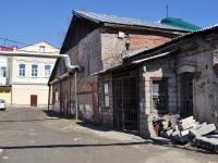 Нижний Тагил, улица Огаркова, дом 2Д. офисное здание