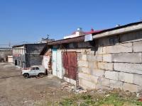 Нижний Тагил, улица Огаркова, дом 2Д/1. бытовой сервис (услуги)