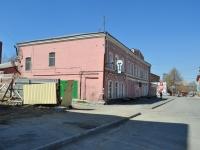 Нижний Тагил, улица Огаркова, дом 7. правоохранительные органы