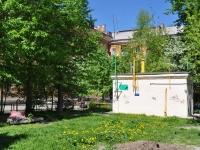 Нижний Тагил, улица Вязовская. хозяйственный корпус