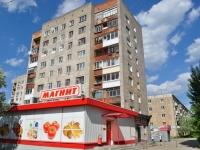Nizhny Tagil, st Gazetnaya, house 7. Apartment house