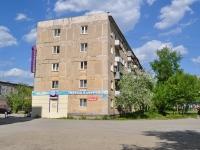 Nizhny Tagil, st Gazetnaya, house 13. Apartment house