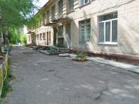 Nizhny Tagil, st Gazetnaya, house 17. nursery school