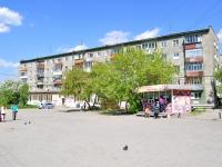 Nizhny Tagil, st Gazetnaya, house 20. Apartment house