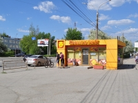 Нижний Тагил, улица Газетная, дом 20А. магазин
