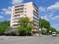 Nizhny Tagil, st Gazetnaya, house 21. Apartment house