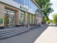 Nizhny Tagil, st Gazetnaya, house 26. multi-purpose building