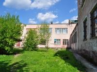 Nizhny Tagil, st Gazetnaya, house 27. gymnasium