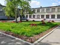 Nizhny Tagil, st Gazetnaya, house 27/1. gymnasium