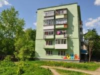 Nizhny Tagil, st Gazetnaya, house 28. Apartment house