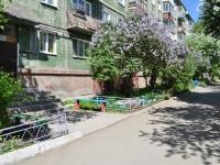 Nizhny Tagil, st Gazetnaya, house 30. Apartment house