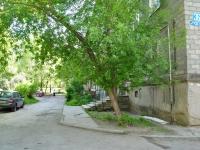 Нижний Тагил, Газетная ул, дом 36