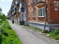 Нижний Тагил, Газетная ул, дом 65