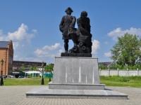 Невьянск, улица Сквер Демидова. памятник Петру Первому и Н.Д. Демидову