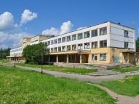 Nevyansk, Demyan Bedny st, 房屋 34. 医院