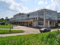 Nevyansk, Demyan Bedny st, house 34. hospital