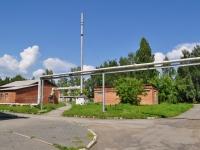 Nevyansk, Demyan Bedny st, service building