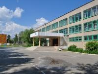 Невьянск, школа №5, улица Долгих, дом 9