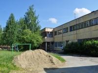 """Nevyansk, nursery school №12 """"БЕЛОЧКА"""", Dolgikh st, house 30"""